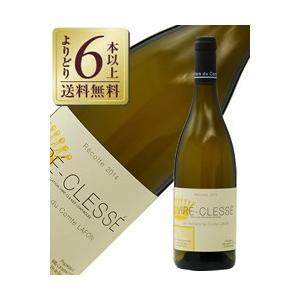 白ワイン フランス ブルゴーニュ レ ゼリティエール デュ コント ラフォン ヴィレ クレッセ 2014 750ml wine...