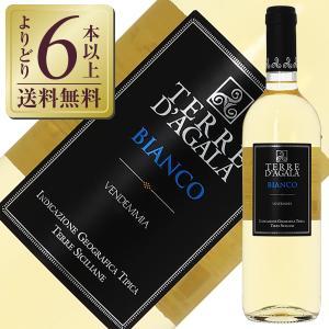 白ワイン イタリア 3本で2脚 ドゥーカ ディ サラパルータ テッレ ダガラ ビアンコ 2015 750ml コルヴォ wine e-felicity