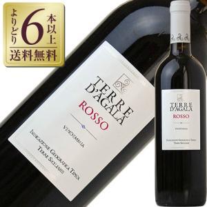赤ワイン イタリア 3本で2脚 ドゥーカ ディ サラパルータ テッレ ダガラ ロッソ 2015 750ml コルヴォ wine|e-felicity