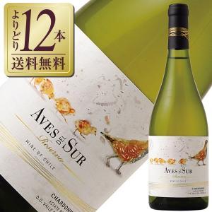 白ワイン チリ デルスール レゼルバ シャルドネ 2019 750ml|酒類の総合専門店 フェリシティー