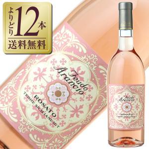 ロゼワイン イタリア フェウド アランチョ ロザート 2019 750ml wine|酒類の総合専門店 フェリシティー