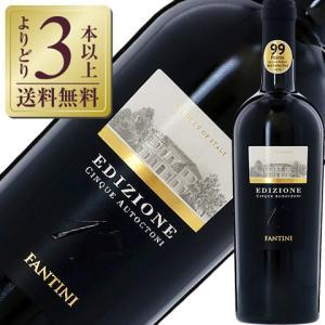 赤ワイン イタリア ファルネーゼ エディツィオーネ 2013 750ml wine e-felicity