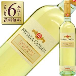 白ワイン イタリア フォンタナ カンディダ カンネッリーノ ディ フラスカーティ 2016 750ml wine e-felicity