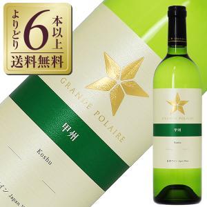 白ワイン 国産 グランポレール 甲州 辛口 2019 750ml 日本ワイン wine