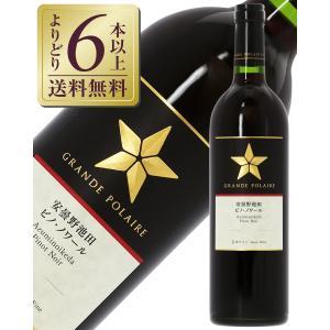赤ワイン 国産 グランポレール 安曇野池田 ピノ ノワール 2016 750ml 日本ワイン win...