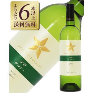 白ワイン 国産 グランポレール 余市 ケルナー (北海道ケルナー) 辛口  2018 750ml 日...