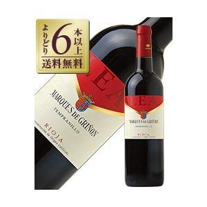 赤ワイン スペイン マルケス デ グリニョン リオハ 2016 750ml wine|e-felicity