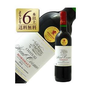 赤ワイン フランス ボルドー 金賞受賞ボルドーワイン シャトー オー コルミエ 2015 750ml wine 金賞ワイン 金賞ボルドー|e-felicity
