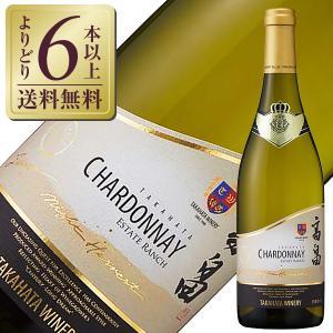 白ワイン 国産 高畠ワイン フラッグシップ シャルドネ樽発酵 ナイトハーヴェスト 2016 750ml 日本ワイン wine...