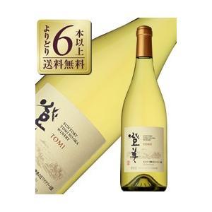 白ワイン 国産 サントリー登美の丘ワイナリー 登美 白 2014 750ml wine|e-felicity