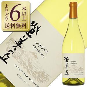 白ワイン 国産 サントリー登美の丘ワイナリー 登美の丘 シャルドネ 2013 750ml wine|e-felicity