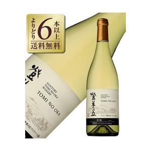 白ワイン 国産 サントリー登美の丘ワイナリー 登美の丘 甲州 2016 750ml wine|e-felicity