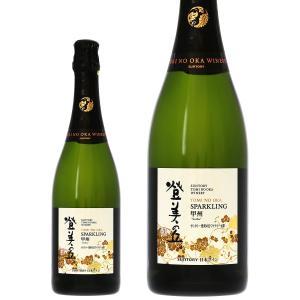 スパークリングワイン 国産 サントリー登美の丘ワイナリー 登美の丘 甲州 スパークリング 2013 750ml sparkling wine|e-felicity