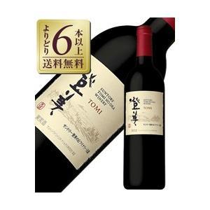 赤ワイン 国産 サントリー登美の丘ワイナリー 登美 赤 2012 750ml wine|e-felicity