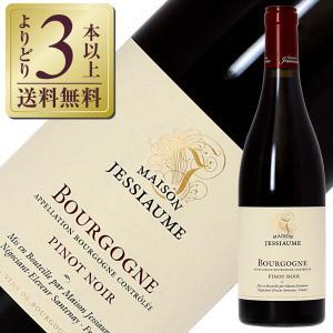 赤ワイン フランス ブルゴーニュ ドメーヌ ジェシオム ブルゴーニュ ピノ ノワール 2015 75...