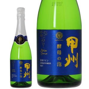 スパークリングワイン 国産 マンズワイン 甲州 酵母の泡 ブリュット キューブクローズ 720ml 日本ワイン|酒類の総合専門店 フェリシティー