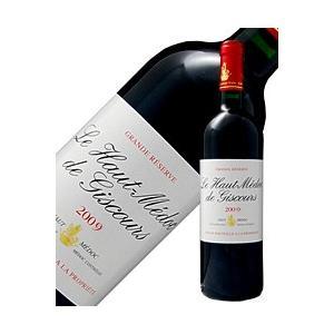 赤ワイン フランス ボルドー ル オーメドック ジスクール 2014 750ml 格付け第3級 AOC オー メドック wine e-felicity