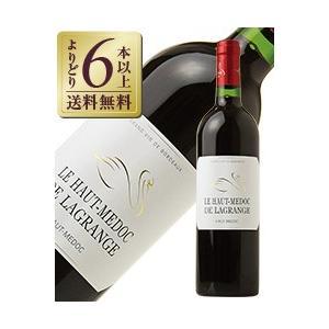 赤ワイン フランス ボルドー ル オー メドック ド ラグランジュ 2014 750ml 格付け第3級 AOC オー メドック wine e-felicity
