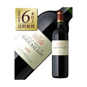 赤ワイン フランス ボルドー ル オーメドック ド モーカイユ 2013 750ml ブルジョワ級 wine e-felicity