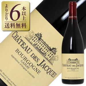赤ワイン フランス ブルゴーニュ ルイ ジャド シャトー デ ジャック ブルゴーニュ ガメイ 2015 750ml wine...