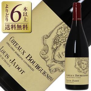 赤ワイン フランス ブルゴーニュ ルイ ジャド コトー ブルギニョン ルージュ 2017 750ml...