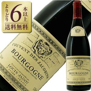 赤ワイン フランス ブルゴーニュ ルイ ジャド ルージュ クーヴァン デ ジャコバン 2016 75...