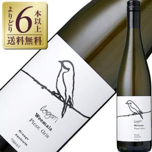白ワイン オーストラリア ローガン ワインズ ウィマーラ ピノ グリ 2020 750ml|酒類の総合専門店 フェリシティー