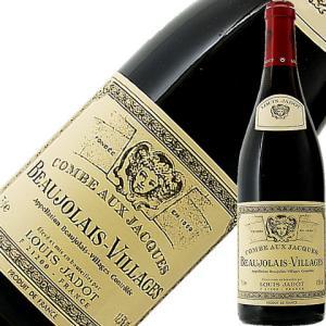 赤ワイン フランス ブルゴーニュ ルイ ジャド ボージョレ ヴィラージュ コンポージャック 2017...