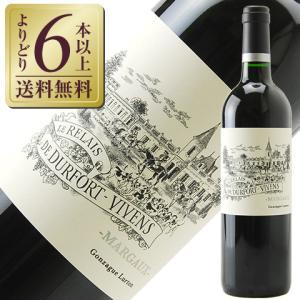 赤ワイン フランス ボルドー ル ルレ ド デュルフォール ヴィヴァン 2014 750ml 格付け第2級セカンド wine e-felicity