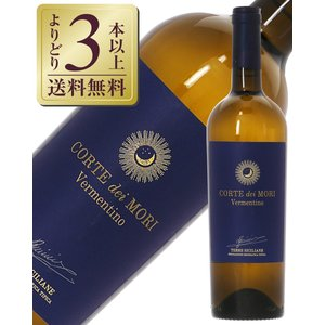 白ワイン イタリア ミニーニ コルテ ディ モリ ヴェルメンティーノ テッレ シチリアーネ IGT ブルー 2018 750ml wineの商品画像|ナビ