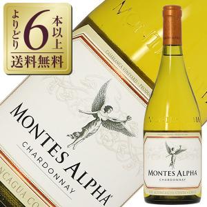 白ワイン チリ モンテス アルファ シャルドネ 2019 750ml|酒類の総合専門店 フェリシティー