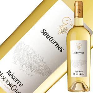 白ワイン フランス ボルドー ムートン カデ レゼルヴ ソーテルヌ 2017 750ml wine