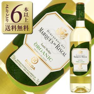 白ワイン スペイン マルケス デ リスカル オーガニック ブランコ 2016 750ml wine