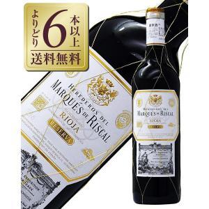 赤ワイン スペイン マルケス デ リスカル ティント レゼルバ 2012 750ml wine|e-felicity