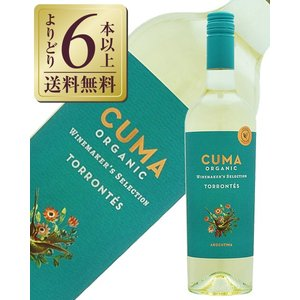 白ワイン アルゼンチン ボデガ エル エステコ ミッシェル トリノ クマ オーガニック トロンテス 2019 750ml wine