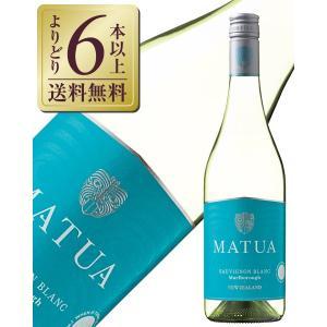 白ワイン ニュージーランド マトゥア リージョナル ソーヴィニヨン ブラン マルボロ 2019 75...