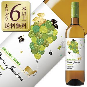 白ワイン スペイン パラ ヒメネス シャルドネ オーガニック 2016 750ml wine|e-felicity