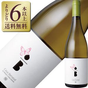 白ワイン スペイン パゴ カサ グラン カサ ベナサル ゲヴュルツトラミネール モスカテル 2020 750ml|酒類の総合専門店 フェリシティー