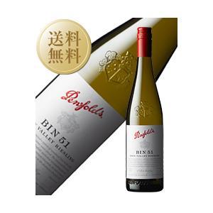 白ワイン オーストラリア ペンフォールズ ビン51 エデンヴァレー リースリング 2017 750m...