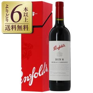 赤ワイン オーストラリア ペンフォールズ ビン8 シラーズ カベルネ 2017 ギフトボックス(簡易...