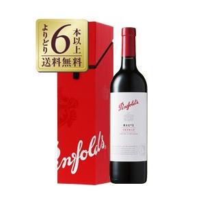 赤ワイン オーストラリア ペンフォールズ マックス シラーズ 2018 ギフトボックス ギフトバッグ...