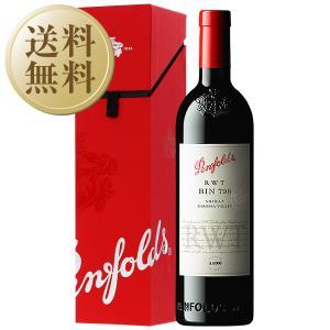 赤ワイン オーストラリア ペンフォールズ RWT バロッサ ヴァレー シラーズ 2015 ギフトボッ...