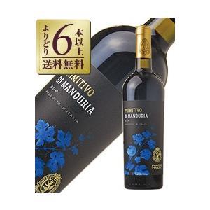 赤ワイン イタリア ポッジョ レ ヴォルピ プリミティーヴォ ディ マンドゥーリア 2019 750ml wine|酒類の総合専門店 フェリシティー