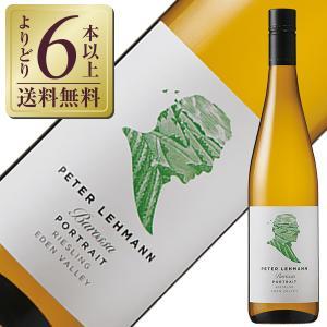 白ワイン オーストラリア ピーター レーマン ワインズ エデンヴァレー リースリング ポートレート ...