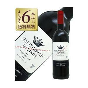赤ワイン スペイン レアル コンパニーア デ ビノス テンプラニーリョ ベンディミア セレクシオナダ 2010 750ml wine|e-felicity