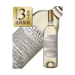 白ワイン イタリア テヌータ サン ピエトロ ガヴィ DOCG サン ピエトロ ビオ 2018 750ml wine