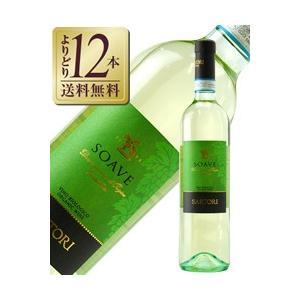 白ワイン イタリア サルトーリ ソアーヴェ オーガニック 2...