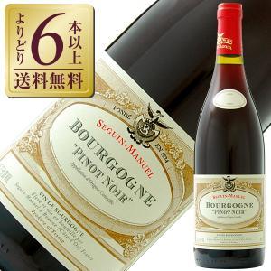 赤ワイン フランス ブルゴーニュ セガン マニュエル ブルゴーニュ ピノ ノワール 2013 750ml wine|e-felicity