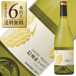 白ワイン 国産 サントリー 塩尻ワイナリー(登美の丘ワイナリー) ジャパンプレミアム 信州シャルドネ 2015 750ml wine|e-felicity