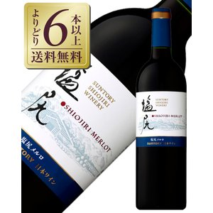 赤ワイン 国産 サントリー 塩尻ワイナリー(登美の丘ワイナリー) ジャパンプレミアム 塩尻メルロ 2013 750ml wine|e-felicity